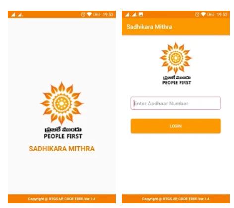 Ap Peoples First App Download