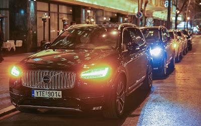 Η Volvo χορηγός της ΕΛΕΠΑΠ σε φιλανθρωπικό δείπνο στο Zonars