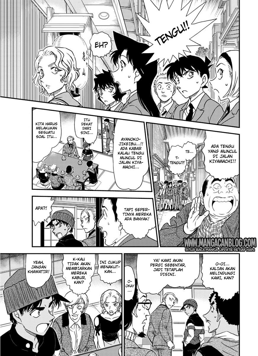 Detective Conan Chapter 1002-14