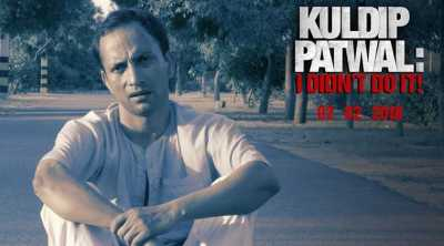 Kuldip Patwal 480p – 720p Movie Download BluRay