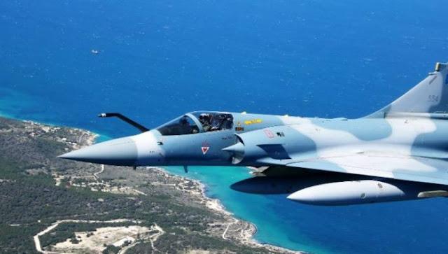 Mirage 2000 κατέπεσε στην Σκόπελο - Σώος ο πιλότος