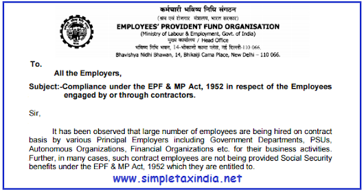 PRINCIPAL EMPLOYER IS RESPONSIBLE FOR EPF OF CONTRACT WORKERS