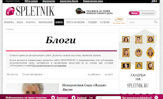 http://www.spletnik.ru/blogs