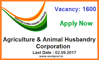 AAHC 1600 District Officer Recruitment 2017