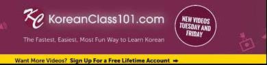 تعلم الكورية