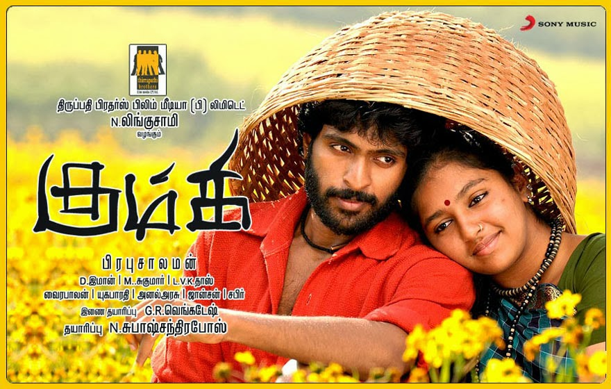 The island movie in tamil download : Broken silence movie