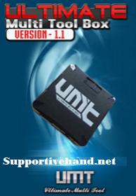 UMT-Ultimate Multi Tool Image
