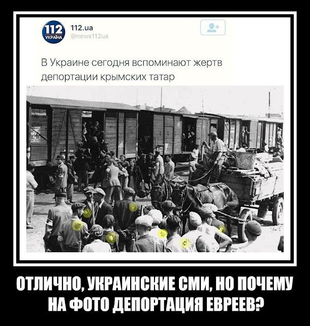 крымские татары смешные картинки все
