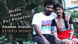 Naanum Avalum Song _ Hello Naan Pei Pesuren _ Sidharth Vipin _ Sundar.C _ Oviya _ Vaibhav