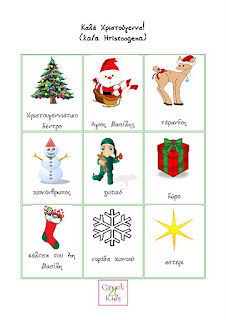 christmas decoration names all ideas about christmas and