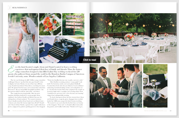 wedding feature in modern jewish wedding