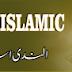 Annida Islamic
