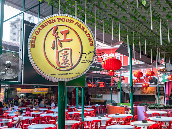 Red Garden Food Court @ Leith Street, Georgetown, Penang