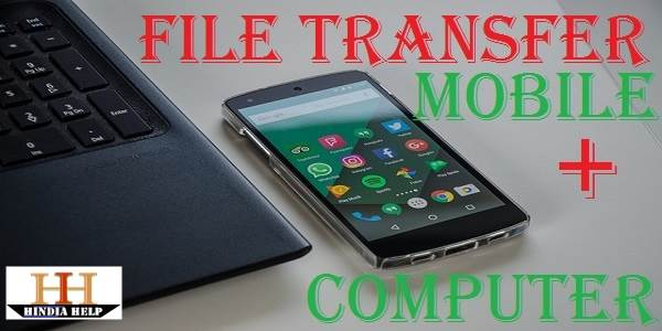 Android Phone Se PC Par File Transfer Kaise Kare