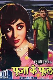 Pooja Ke Phool (1964)