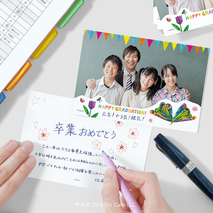 【先生必見】卒園・卒業メッセージに使える!定番の桜のイラストを簡単に描くポイント