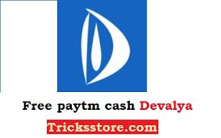 free paytm cash devalya online study