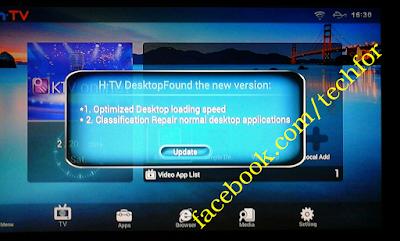 تحديث لشكل ال h-tv لل revolution smart 1 vfd