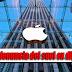 Apple, arriva la denuncia di un suo ex dipendente.
