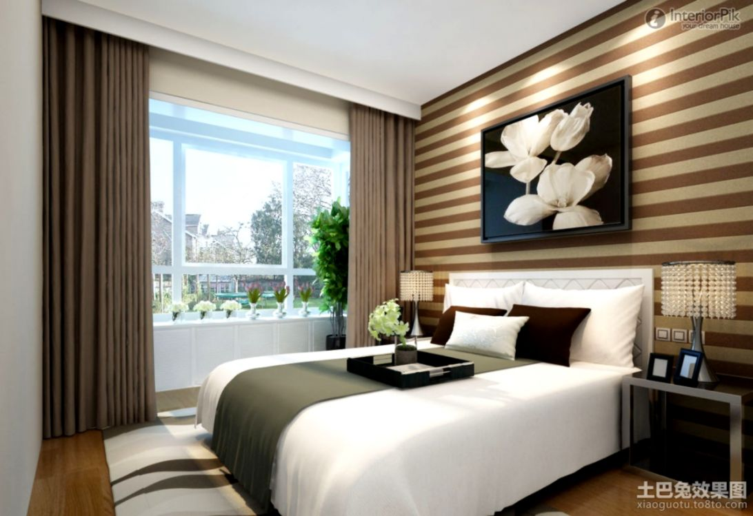 Modern Bedroom Wallpaper | Wallpapers Mhytic