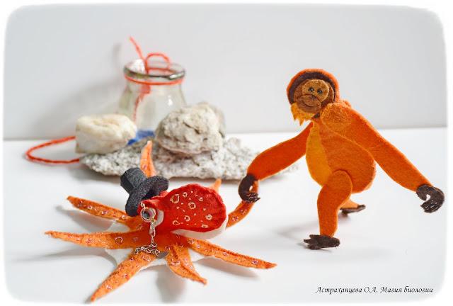 пальчиковые игрушки- осьминог - в цилиндре и монокле- аквариум- орангутан