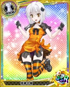 [Halloween V] Tojou Koneko 1