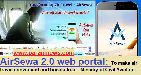 airsewa-20-web-portal-paramnews-to-make-air-travell-easy