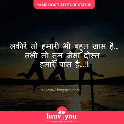latest Yaari Dosti Attitude Status