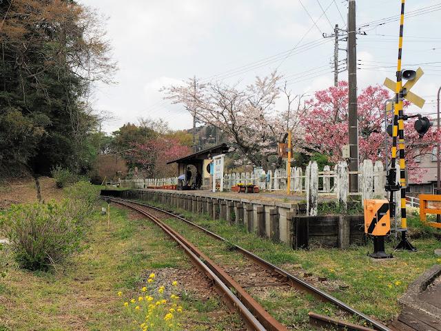 いすみ鉄道 西畑駅