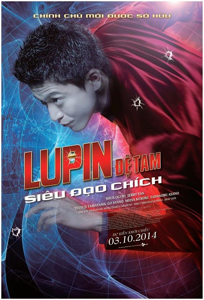Lupin III - Rupan sansei (2014) ταινιες online seires xrysoi greek subs