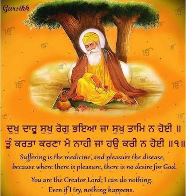 Pic Of Guru Nanak Dev Ji Gurpurab