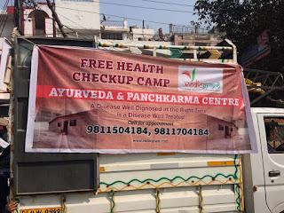 VedicGram conducts Julus-e-Muharram in Noida