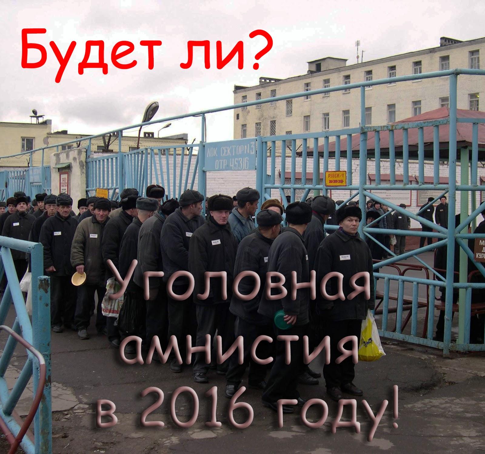 Новости хобдинского района
