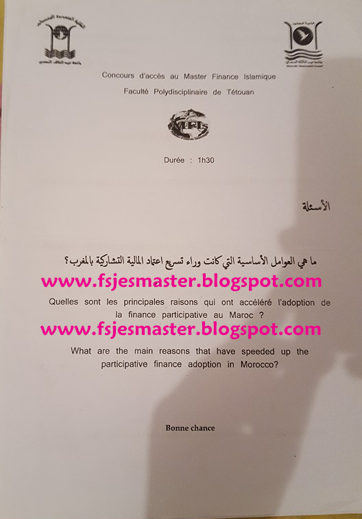 Master Finance Islamique