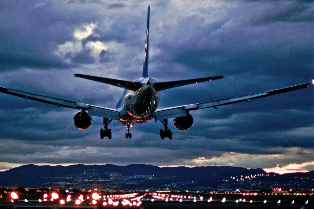 uçak ikaz lambaları