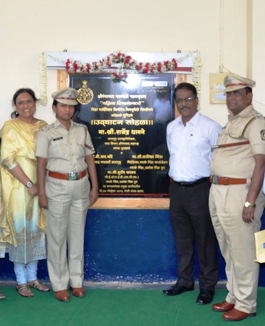 Mrs. Sarika Minda, Mrs. R R Bhosle, Mr. Rajendra Dhamle, Mr. B R More Bhosle during the inauguration of Aurangabad Central Prison Manufac