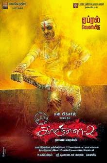 Kanchana 2 (2015) Tamil Movie Poster