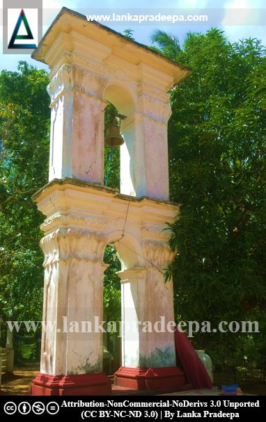 The bell tower, Sri Saddharmagupta Piriven Viharaya