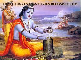 Devotional Songs Lyrics: Lingashtakam Lyrics - Brahma Murari