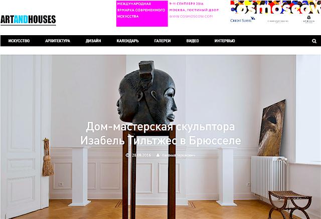 http://art-and-houses.ru/2016/08/28/dom-masterskaya-skulptora-izabel-tiltzhes-v-bryussele/