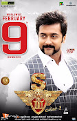 Singam 3 Wallpapers-thumbnail-1