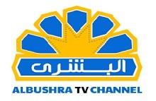 Albushra TV