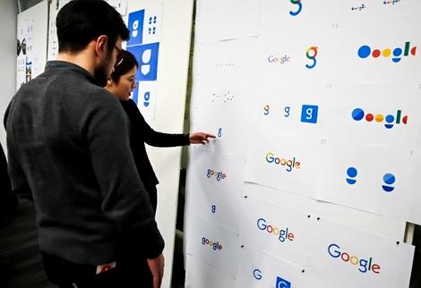 google animated logo making