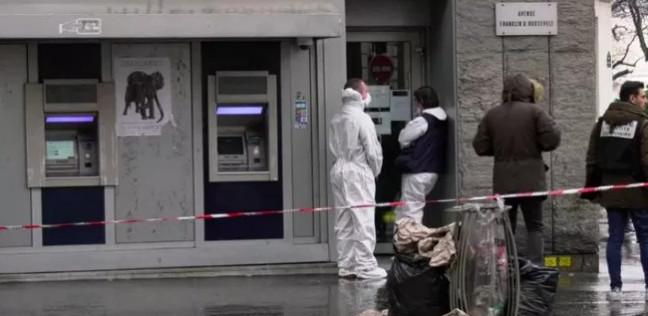 tAROUDANT PRESS..Spectaculaire braquage de banque près des Champs-Élysées (VIDEO)