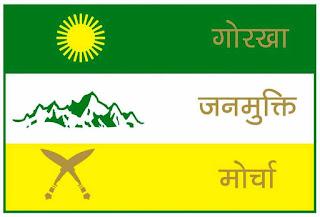 Gorkha Janmukti Morcha Flag banner