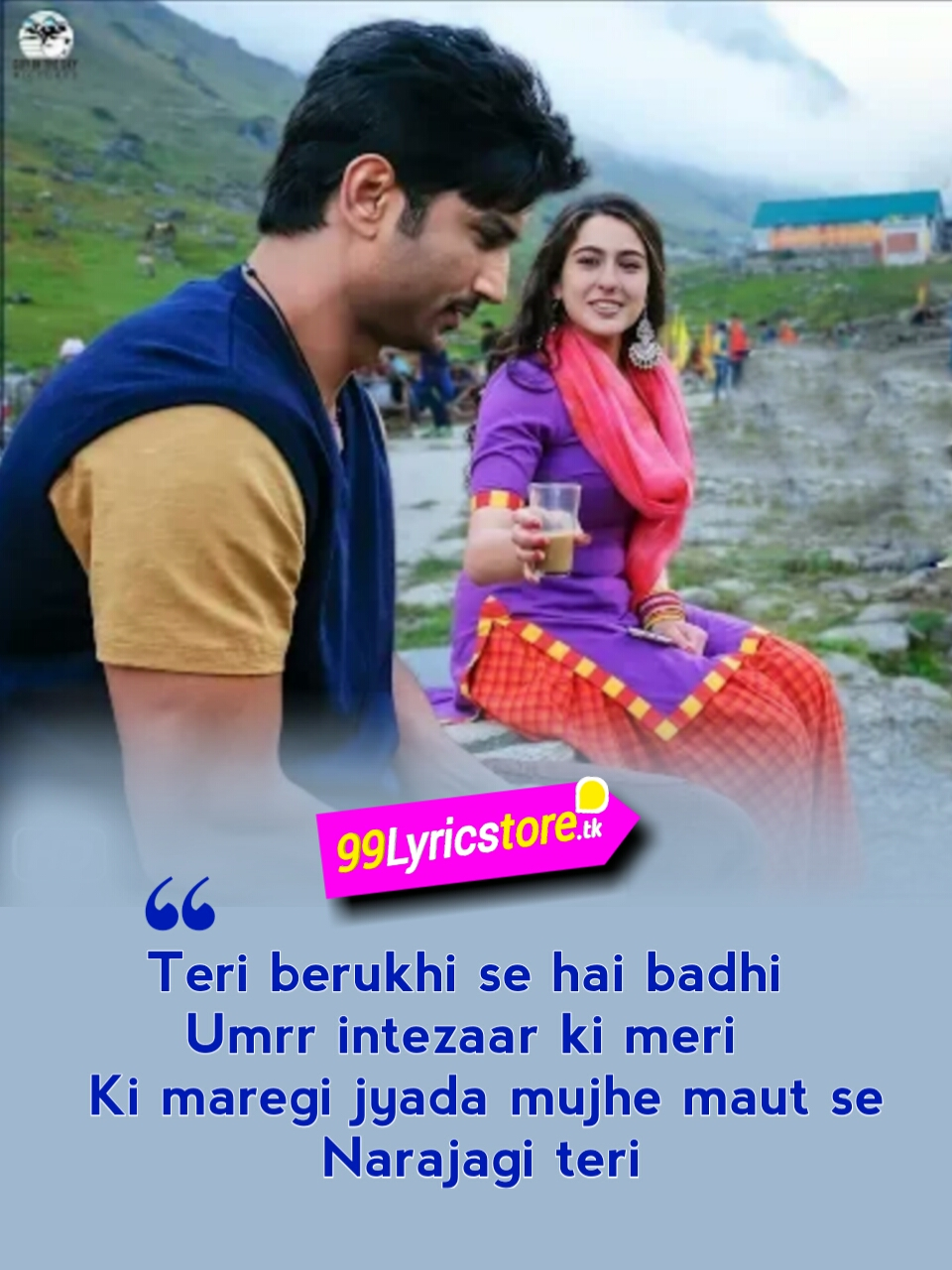 Shushant Singh Rajput Song Lyrics, Sara Ali Khan images, Amit Trivedi Song Lyrics, Love Quotes in Hindi, Bollywood movie Song Lyrics, Hindi Song Lyrics