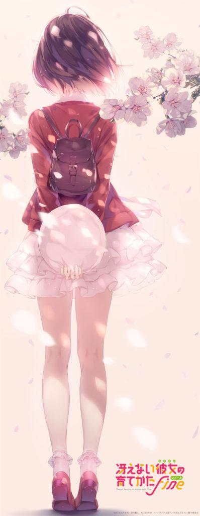 Saenai Heroine no Sodate-kata fine