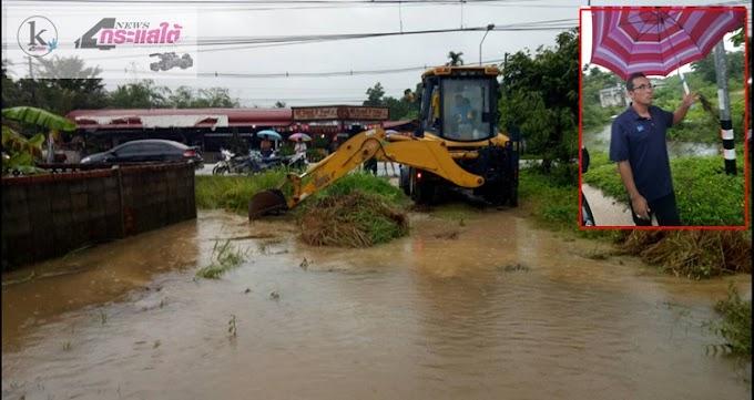 ผู้ใหญ่บ้านค่ายเฝ้าระวัง !! หลังฝนตกหนัก เผยสถานการณ์น้ำท่วมในพื้นที่มีแนวโน้มรุนแรงขึ้น