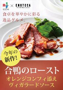 https://www.enoteca.co.jp/item/list?_label=DK