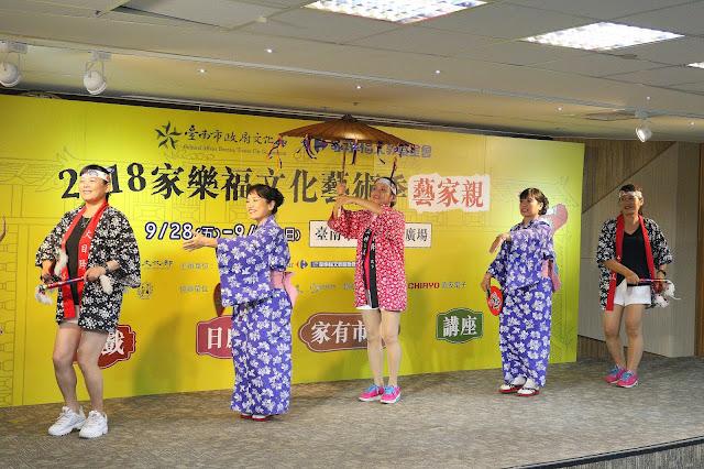 台南2018家樂福文化藝術季